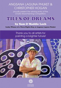 Tiles of Dreams, the newly named wall mural designed by Christopher Hogan